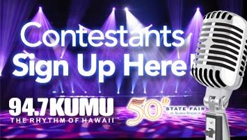 Sign Up For Hawaii Stars!